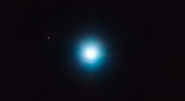 Exoplaneta CVSO 30c
